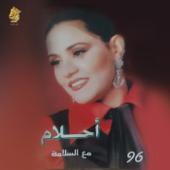 Tedri Lesh - Ahlam