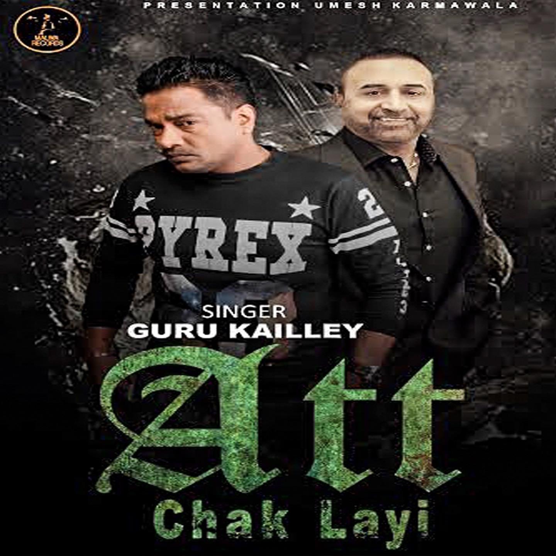 Att Chak Layi