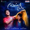 Guppedantha Prema Original Motion Picture Soundtrack