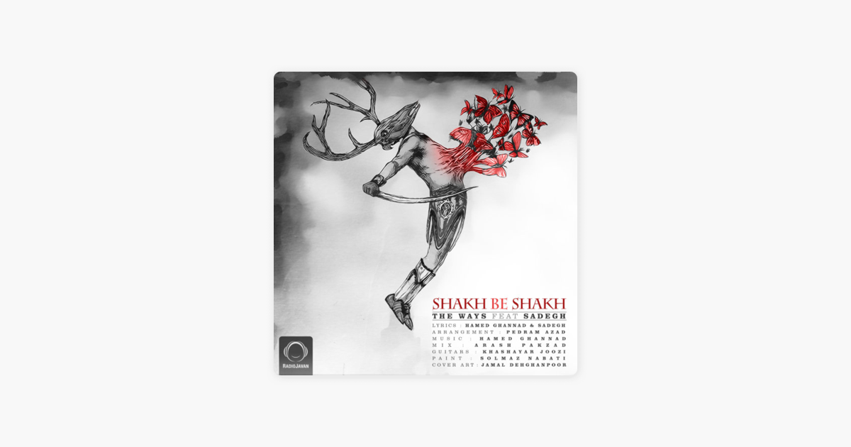Shakh Be Shakh (feat  Sadegh) - Single by The Ways