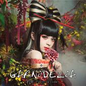Yakusoku - EP