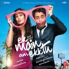 Ek Main Aur Ekk Tu (Original Motion Picture Soundtrack), Amit Trivedi