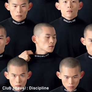 Discipline (Remixes) - EP