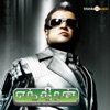 Enthiran (Original Motion Picture Soundtrack)