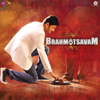 Brahmotsavam (Original Motion Picture Soundtrack)