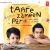 Shankar Mahadevan, Dominique & Vivieanne Pocha - Taare Zameen Par artwork