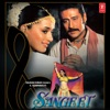 Sangeet Original Motion Picture Soundtrack