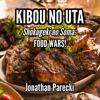 Jonathan Parecki - Kibou no Uta (from