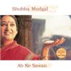 Shubha Mudgal - Seekho Na  artwork