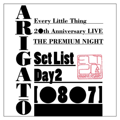 """Every Little Thing 20th Anniversary """"THE PREMIUM NIGHT"""" ARIGATO SET LIST Day2 [0807] - Every little Thing"""