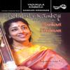 Embar Kannan, Guruprasad, J. Vaithyanathan & Sankari Krishnan - Divakara Tanujam - Yadukula Kamboji - Adi (2 Kalai) artwork