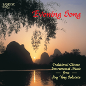Evening Song-Jing Ying Soloists