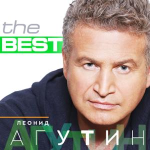 Leonid Agutin - Мир зелёного цвета