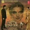 Sadaa Suhagan Original Motion Picture Soundtrack