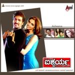 Aishwarya Aishwarya thumbnail