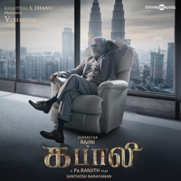 Kabali (Original Motion Picture Soundtrack) - EP