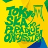 TOKYO SKA PARADISE ORCHESTRA~Seleção Brasileira~ ジャケット写真