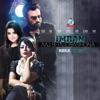 Aaj Bhalobashona - EP