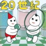 Halmens No 20 Seiki +8