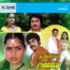 Soorakottai Singhakutti (Original Motion Picture Soundtrack)