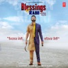 Blessings of Rabb - Single