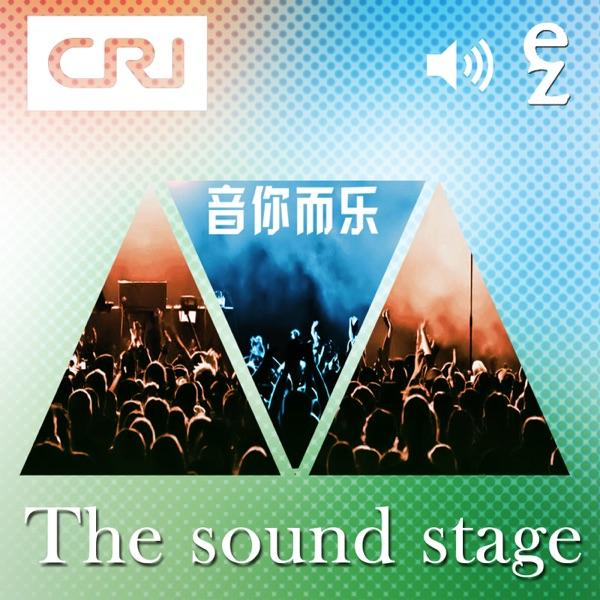 The Sound Stage(Audio)