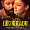 Inkokkadu Original Motion Picture Soundtrack EP