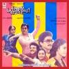 Dabbevariki Chedu (Original Motion Picture Soundtrack) - EP