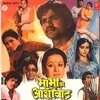 Bhabhi Ka Aashirwad