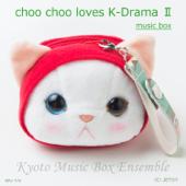 [Music Box]music box