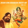 Hari Om Sharan Best of Vol 8