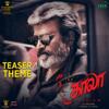 "Kaala (Tamil) Teaser Theme (From ""Kaala (Tamil)"" Original Motion Picture Soundtrack) - Santhosh Narayanan & Yogi B"