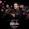 Hajilitto - Omid Hajili