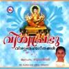 Viswaprabhu - Bhavya Parvathy