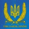 Гімн-Славень України - Single - Vopli Vidopliasova