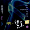 바운스 - 권윤경