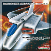 ThunderForce II 2014 Technosoft GAME MUSIC COLLECTION VOL.22