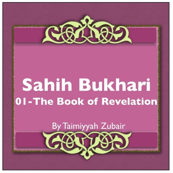Bukhari Hadith Book