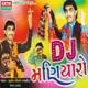 DJ Maniyaro