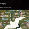 Sanjo I (Traditional Music) - Verschillende artiesten