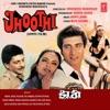 Jhoothi Original Motion Picture Soundtrack EP