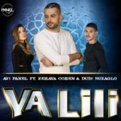Ya Lili (feat. Zehava Cohen & Dudi Buzaglu)