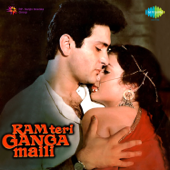 Ram Teri Ganga Maili (Original Motion Picture Soundtrack)