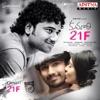 Kumari 21 F Original Motion Picture Soundtrack EP