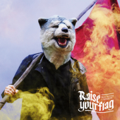 Raise Your Flag - EP