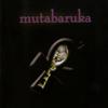 Life Squared - Mutabaruka
