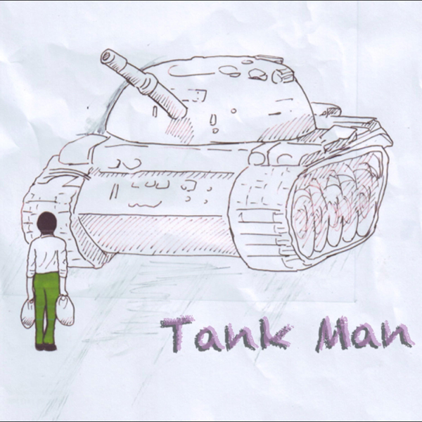 new tank song 2016