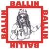 Bibi Bourelly - Ballin