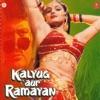 Kalyug Aur Ramayan Original Motion Picture Soundtrack