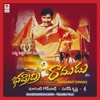 Bhadradri Ramudu Original Motion Picture Soundtrack